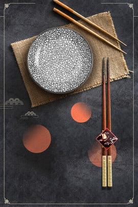चीनी पारंपरिक संस्कृति भोजन संस्कृति चीनी शैली की पृष्ठभूमि को काट देती है चीनी पारंपरिक संस्कृति चीनी , और, काँटा, खाद्य पृष्ठभूमि छवि