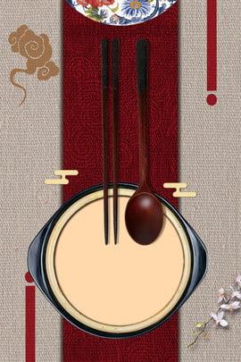 Chopsticks de madeira cultura de comida chinesa fundo de estilo chinês Cultura tradicional chinesa Pauzinhos Cultura Tradicional Criativo Cultura Imagem Do Plano De Fundo