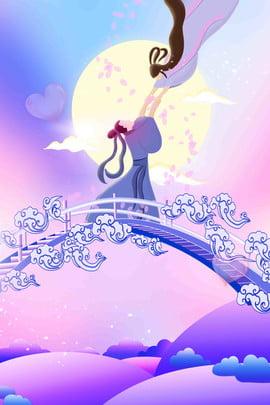 Áp phích tuyên truyền lãng mạn Qixi Ngày lễ tình Liệu Yêu Kết Hình Nền