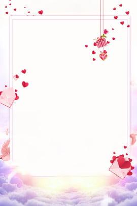 중국어 발렌타인 데이 편지 사랑 낭만적 인 배경 중국 발렌타인 데이 칠석 발렌타인 , 발렌타인, 데이, 편지 배경 이미지