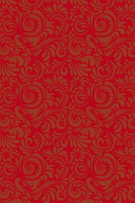 Sombreamento vermelho universal estilo chinês Sombreamento de vento Sombreamento Vermelho Universal Imagem Do Plano De Fundo