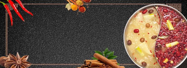 chongqing panela quente fundo preto cartaz minimalista chongqing panela quente material, Bens, Alimento, Panela Imagem de fundo