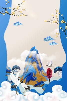 chongyang festival white crane creative poster chongyang doppeltes neuntes festival traditionell benutzerdefiniert festival creative xiangyun weißer , Kran, Berggipfel, Bäume Hintergrundbild