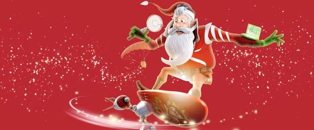 크리스마스 시즌 포스터에 대한 크리스마스 크리스마스 hui 소개 크리스마스 시즌 메리, 이브, 크리스마스, 포스터 배경 이미지
