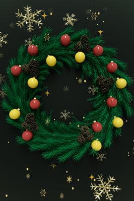 Giáng sinh nền vàng đen poster Giáng sinh Vàng đen Bối Xanh Sinh Chuông Hình Nền