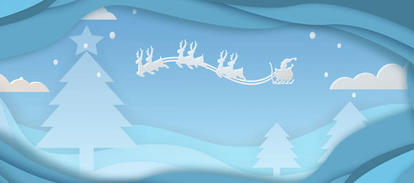 聖誕節藍色剪紙banner背景 聖誕節 藍色 剪紙 banner 背景 聖誕節 聖誕節 剪紙背景, 聖誕節, 藍色, 剪紙 背景圖片