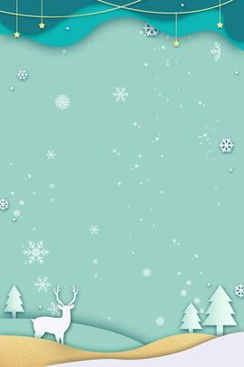 聖誕藍色剪紙海報 聖誕 藍色 剪紙 簡約 文藝 吊飾 麋鹿 聖誕樹 , 聖誕藍色剪紙海報, 聖誕, 藍色 背景圖片