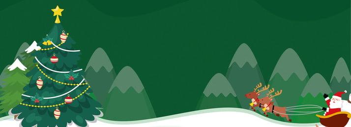 fundo de cartaz verde de desenhos animados de natal natal caricatura verde Árvore de natal papai, Dan, Snow, Natal Imagem de fundo