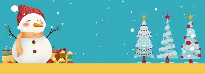 ภาพประกอบการ์ตูนพื้นหลังโปสเตอร์ คริสต์มาส การ์ตูน วาดด้วยมือ ง่าย พื้นหลังโปสเตอร์คริสต์มาส ภาพประกอบ มนุษย์หิมะ ต้นคริสต์มาส ของขวัญ คริสต์มาส การ์ตูน วาดด้วยมือ รูปภาพพื้นหลัง