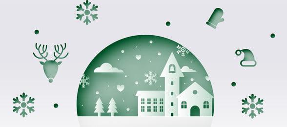 聖誕卡通剪紙風banner海報背景 聖誕 卡通 剪紙風 banner 海報 背景 聖誕節 卡通, 聖誕, 卡通, 剪紙風 背景圖片