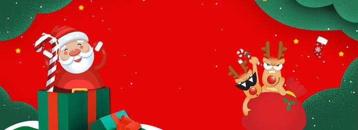 Christmas Poster Christmas 背景画像