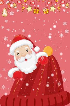 christmas cartoon snowflake santa claus , Christmas Hat, Christmas Ornaments, Christmas Poster Background image