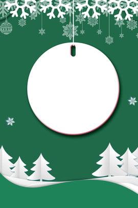 대기의 미니멀리스트 크리스마스 포스터 크리스마스 크리스마스 배경 크리스마스 배경 크리스마스 , 대기의 미니멀리스트 크리스마스 포스터, 단어, 크리스마스 배경 이미지