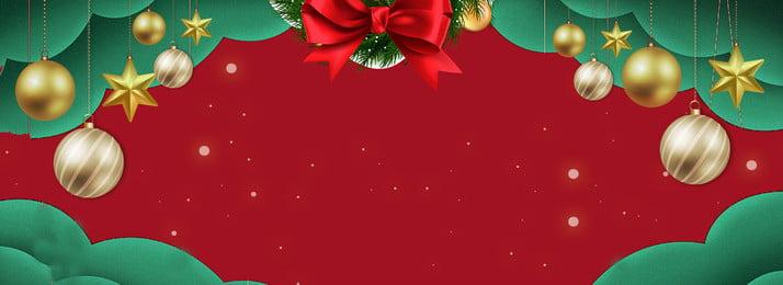 クリスマス漫画ポスターの背景 クリスマス クリスマスボール 漫画雲 メリークリスマス メリークリスマス 漫画 赤, クリスマス, クリスマスボール, 漫画雲 背景画像