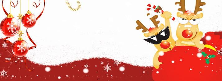 クリスマスミニマル漫画ポスターの背景 クリスマス クリスマスボール 単純な 漫画 エルク キャンディ スノーフレーク クリスマスポスター クリスマスプレゼント クリスマス クリスマスボール 単純な 背景画像