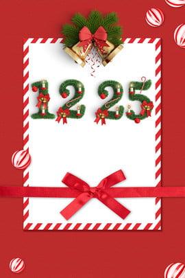 christmas christmas card christmas poster background christmas background , Christmas Card Background, Christmas Elements, Flat Poster Background Background image