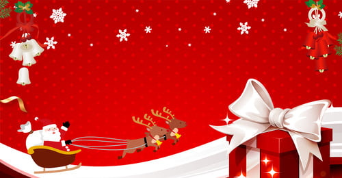 christmas christmas card festival fresh, Simple, Snowing, Christmas Gifts Background image