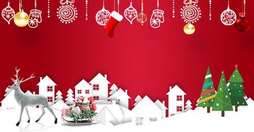 क्रिसमस एल्क स्लीव क्रिसमस ट्री पोस्टर क्रिसमस क्रिसमस कार्ड छुट्टी ताज़ा सरल हिमपात एल्क स्लीघ क्रिसमस, का, क्रिसमस, क्रिसमस पृष्ठभूमि छवि