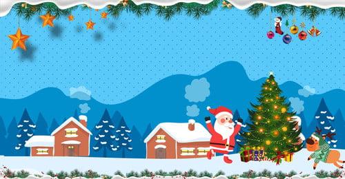 クリスマスツリー、村、ヘラジカのポスター クリスマス クリスマスカード 祭り 新鮮な 単純な 雪が降る 村 クリスマスツリー サンタクロース エルク クリスマスの飾り クリスマスツリー、村、ヘラジカのポスター クリスマス クリスマスカード 背景画像