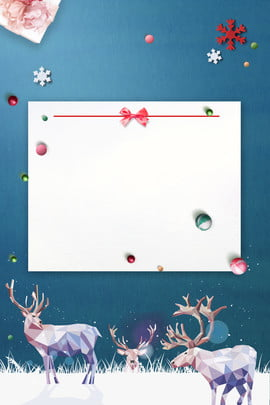 christmas christmas card festival fresh , Simple, Snowing, Atmosphere Background image