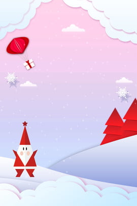 christmas christmas card simple stereoscopic , Origami, Santa Claus, Christmas Gifts Background image