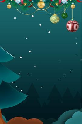 christmas christmas card simple stereoscopic , Origami, Christmas Tree, Christmas Decoration Background image
