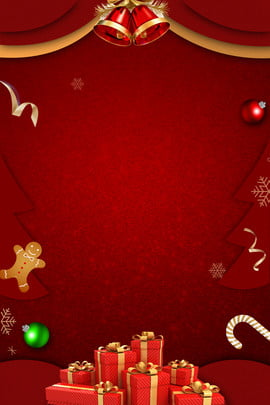 christmas christmas card simple stereoscopic , Origami, Red, Bell Background image