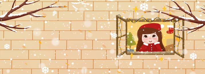 Cô gái mong chờ những món quà trước cửa sổ Giáng sinh Giáng sinh Món quà Cô Gái Mong Hình Nền