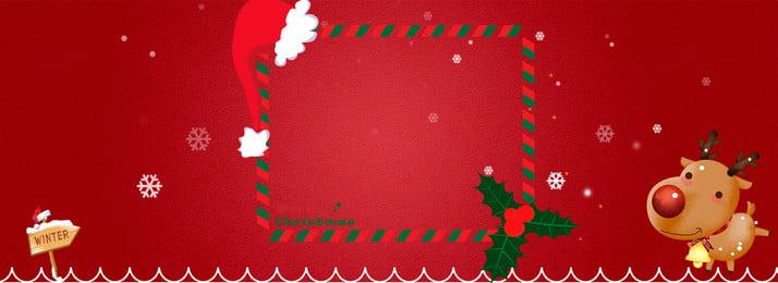 Giáng sinh nền đỏ poster Giáng sinh Món quà Mới Đỏ Phim Hình Nền