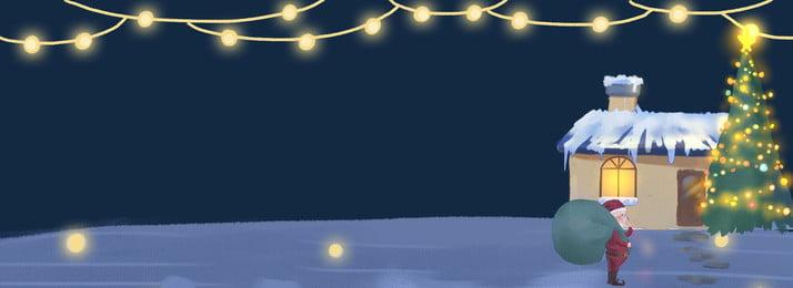 크리스마스 선물 산타 클로스 눈 밤 배경 크리스마스 크리스마스 선물 선물 크리스마스 트리 산타, 레이터, 선물, 선물 배경 이미지