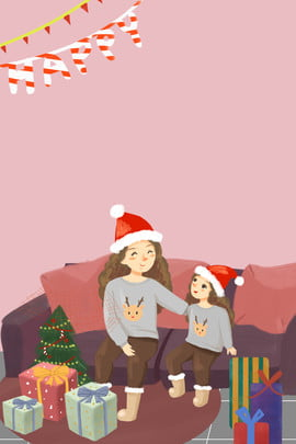 聖誕節母女陪伴度過溫馨海報 聖誕節 聖誕禮物 禮物 母女 人物 家居 插畫風 , 聖誕節母女陪伴度過溫馨海報, 聖誕節, 聖誕禮物 背景圖片