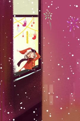 घर में खिड़की से आतिशबाजी करती दिख रही क्रिसमस गर्ल क्रिसमस क्रिसमस की लड़की पटाखे गृहस्थी खिड़की , घर में खिड़की से आतिशबाजी करती दिख रही क्रिसमस गर्ल, शैली, लड़की पृष्ठभूमि छवि