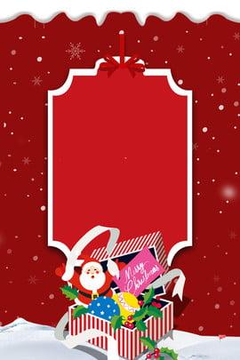 귀여운 크리스마스 포스터 다운로드 크리스마스 크리스마스 메리 크리스마스 크리스마스 포스터 메리 , 크리스마스, 크리스마스, 테마 배경 이미지