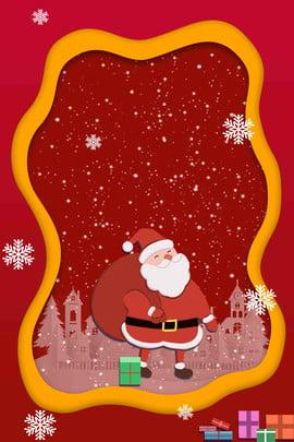 메리 크리스마스 만화 크리스마스 포스터 크리스마스 크리스마스 메리 크리스마스 크리스마스 포스터 메리 , 메리 크리스마스 만화 크리스마스 포스터, 크리스마스, 크리스마스 배경 이미지