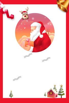 메리 크리스마스 만화 크리스마스 포스터 크리스마스 크리스마스 메리 크리스마스 크리스마스 포스터 메리 , 장식, 메리 크리스마스 만화 크리스마스 포스터, 크리스마스 배경 이미지