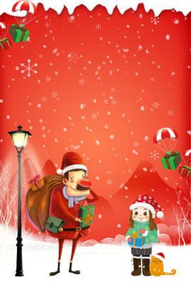 귀여운 크리스마스 메리 크리스마스 포스터 크리스마스 크리스마스 메리 크리스마스 크리스마스 포스터 메리 , 테마, 크리스마스, 크리스마스 배경 이미지