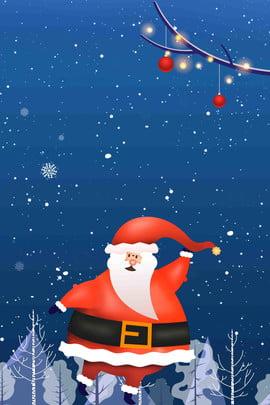 날씬한 미니멀리즘 크리스마스 포스터 크리스마스 크리스마스 메리 크리스마스 크리스마스 포스터 만화 , 그림, 메리, 크리스마스 배경 이미지