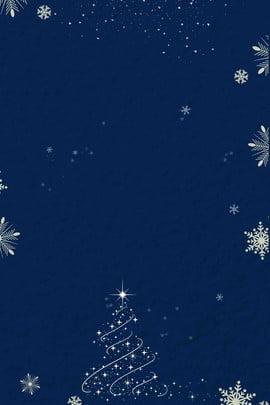 क्रिएटिव ब्लू क्रिसमस प्रचार पोस्टर क्रिसमस क्रिसमस की रात क्रिसमस , क्रिएटिव ब्लू क्रिसमस प्रचार पोस्टर, की, रात पृष्ठभूमि छवि