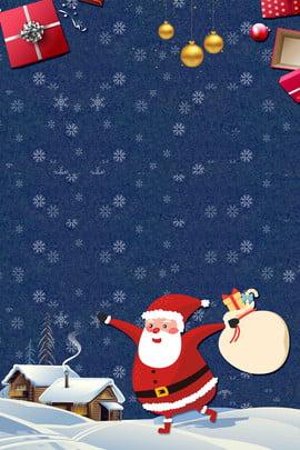 Christmas Background Christmas Hình Nền