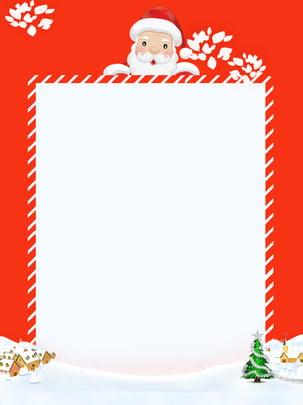 Ilustração de fundo vermelho Natal festivo dos desenhos animados Natal Natal Papai Noel Árvore de Natal Natal Papai Imagem Do Plano De Fundo
