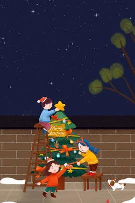 christmas christmas tree character child , Decoration, Gift, Animal Background image