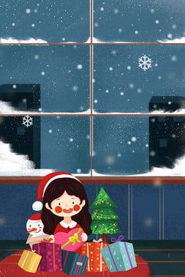 크리스마스 실내 철거 선물 소녀 그림 바람 포스터 크리스마스 크리스마스 트리 크리스마스 선물 선물 소녀 홈 창 겨울 , 트리, 크리스마스, 크리스마스 실내 철거 선물 소녀 그림 바람 포스터 배경 이미지