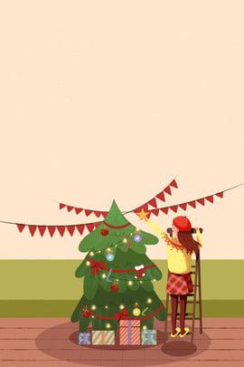 크리스마스 가정 장식 소녀 일러스트 포스터 크리스마스 크리스마스 트리 크리스마스 선물 소녀 장식 따뜻한 홈 일러스트 , 스타일, 레이터, 크리스마스 배경 이미지
