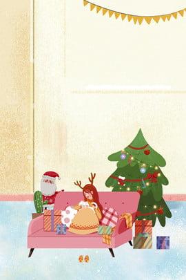 크리스마스 가정 장식 일러스트 포스터 크리스마스 크리스마스 트리 크리스마스 선물 홈 캐릭터 장식 일러스트 , 크리스마스, 크리스마스, 레이터 배경 이미지