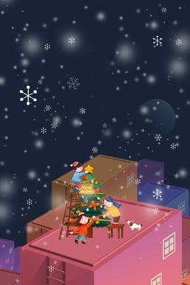 크리스마스 크리 에이 티브 지붕 장식 일러스트 포스터 크리스마스 크리스마스 트리 크리스마스 선물 지붕 장식 일러스트 , 것, 선물, 지붕 배경 이미지
