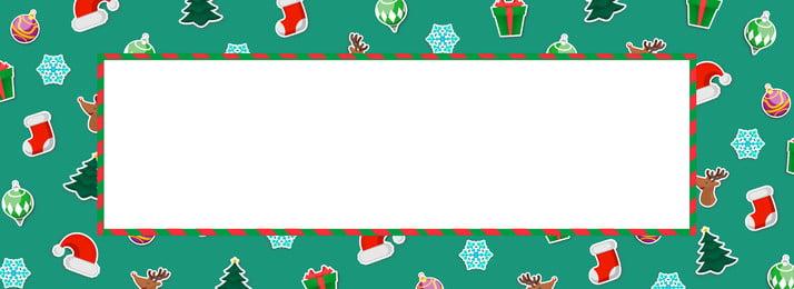 크리스마스 만화 배경 크리스마스 크리스마스 트리 크리스마스 모자 눈송이 크리스마스, 배경, 크리스마스, 크리스마스 만화 배경 배경 이미지