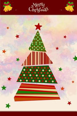미니멀리즘 크리스마스 트리 휴일 카드 포스터 배경 크리스마스 크리스마스 트리 크리스마스 단순한 인사말 카드 스타 벨 활 카드 웨이브 , 미니멀리즘 크리스마스 트리 휴일 카드 포스터 배경, 카드, 스타 배경 이미지
