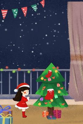여자 그림 배경을 바라는 크리스마스 발코니 크리스마스 크리스마스 트리 홈 발코니 소녀 크리스마스 선물 일러스트 , 레이터, 선물, 일러스트 배경 이미지