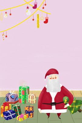 크리스마스 할아버지를위한 크리스마스 선물 크리스마스 크리스마스 트리 산타 클로스 크리스마스 , 트리, 산타, 클로스 배경 이미지