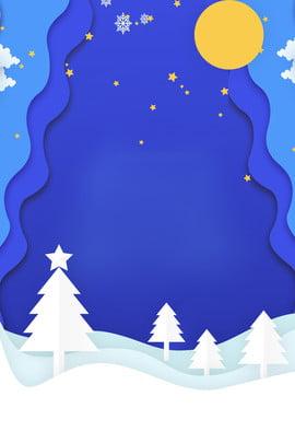 Giáng sinh giấy hoạt hình cắt gió poster nền Giáng sinh Cây thông Cắt Sinh Sinh Hình Nền